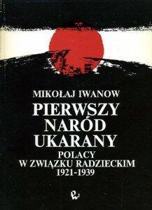 Mikołaj Iwanow