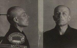 Andrzej Kudzia (1882 - 1938)