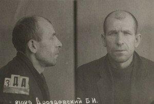 Bolesław Drozdowski (1892 - 1937)