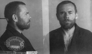 Henryk Babicki (1892 - 1938)