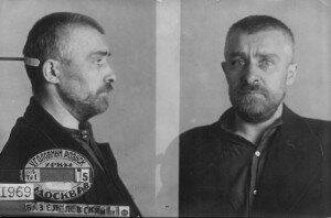 Józef Bazelewski (1896 - 1938)