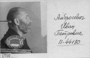 Jan Ambroziewicz (1882 - 1938)