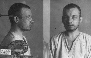 Jan Bołtrukowicz (1908 - 1938)