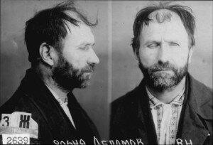Wacław Abłamow (1896 - 1937)