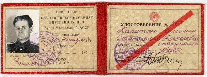 dokumentyzbrodni02