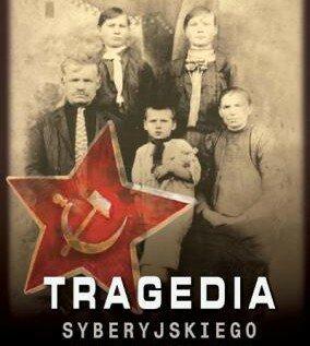 tragedials